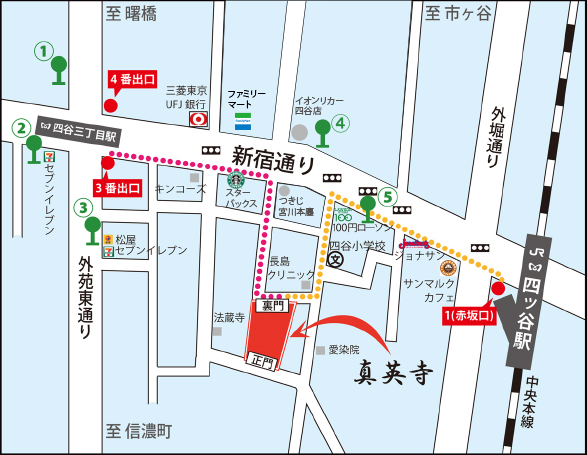 真英寺へ電車・バスをご利用の場合マップ