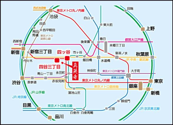 真英寺最寄駅路線図