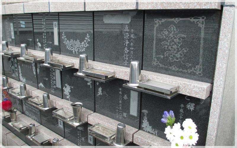 真英寺夫婦墓の写真2