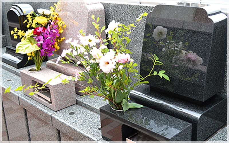 真英寺家族墓の写真1