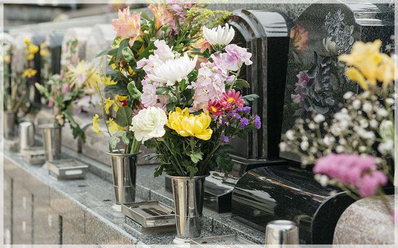 真英寺家族墓の写真3