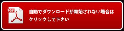 メモリアルパークパンフレットダウンロード